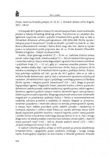 Fontes: izvori za hrvatsku povijest, sv. 23, br. 1, Hrvatski državni arhiv, Zagreb, 2017. : [prikaz] / Ante Bećir