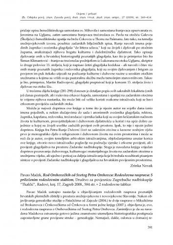 Pavao Maček, Rod Orehovečkih od Svetog Petra Orehovca: Rodoslovna rasprava: S priloženim rodoslovnim stablom, Društvo za povjesnicu Zagrebačke nadbiskupije