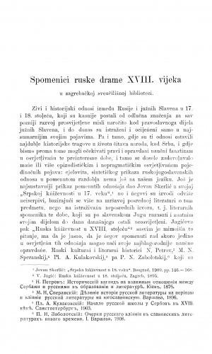 Spomenici ruske drame XVIII. vijeka : u zagrebačkoj sveučilišnoj biblioteci. / J. Badalić