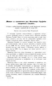Život i knjževni rad Nikanora Grujića pakračkog vladike / Đ. Magarašević
