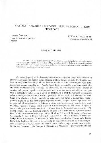 Hrvatski barkarioli i gondolijeri u Mlecima tijekom prošlosti / Lovorka Čoralić