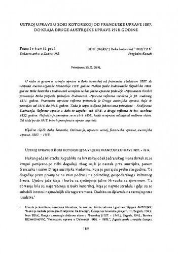 Ustroj uprave u Boki kotorskoj od francuske uprave 1807. do kraja Druge austrijske uprave 1918. godine / Frane Ivković
