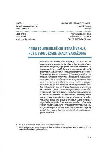 Pregled arheoloških istraživanja povijesne jezgre grada Varaždina / Jere Drpić