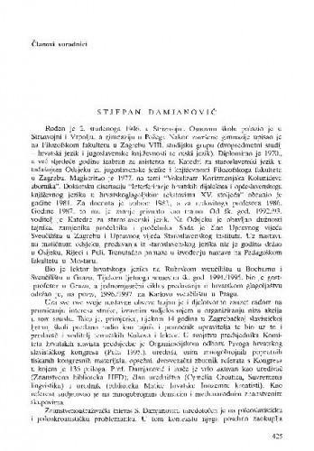 Stjepan Damjanović