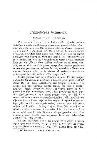 Palmotićeva Gomnaida / Đuro Körbler