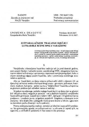 O stvaralačkom traganju Dječje i lutkarske scene HNK u Varaždinu / Spomenka Dragović
