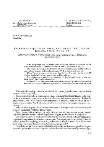 Kajkavska svjetovna poezija od prvih tragova do Ignaca Kristijanovića / Ivan Zvonar