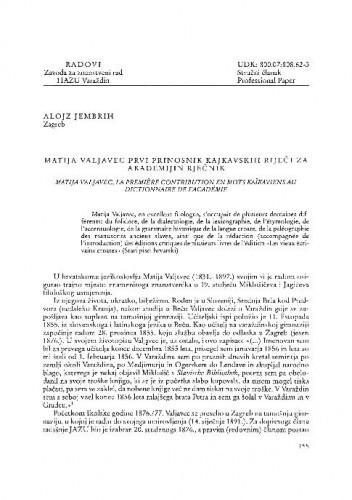 Matija Valjavec - prvi prinosnik kajkavskih riječi za Akademijin rječnik / Alojz Jembrih