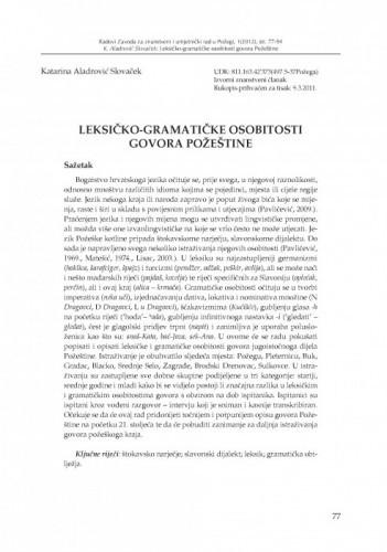 Leksičko-gramatičke osobitosti govora Požeštine / Katarina Aladrović Slovaček