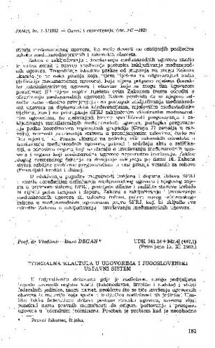 Federalna klauzula u ugovorima i jugoslovenski ustavni sistem / Vladimir-Đuro Degan