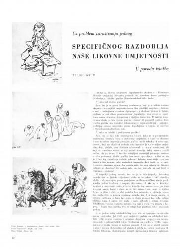 Uz problem istraživanja jednog specifičnog razdoblja naše likovne umjetnosti : u povodu izložbe / Željko Grum