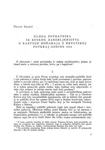 Uloga povratnika iz ruskog zarobljeništva u razvoju događaja u Hrvatskoj potkraj godine 1918. / Drago Škorić