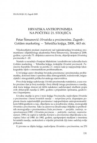 Hrvatska antroponimija na početku 21. stoljeća : Petar Šimunović: Hrvatska u prezimenima. Zagreb : Golden marketing - Tehnička knjiga, 2008. : [prikaz] / Ivana Filipović
