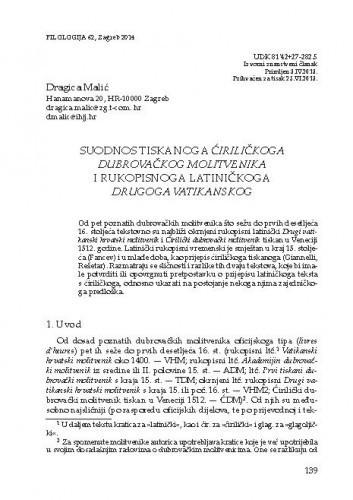 Suodnos tiskanoga Ćiriličkoga dubrovačkog molitvenika i rukopisnoga latiničkoga Drugoga vatikanskog / Dragica Malić