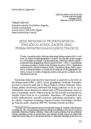 Jezik hrvatskog protestantskog ćiriličkog Novog zavjeta (1563.) prema hrvatskoglagoljskoj tradiciji / Tanja Kuštović