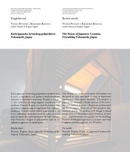 Kuća japansko-hrvatskog prijateljstva Tokamachi, Japan = The House of Japanese-Croatian Friendship Tokamachi, Japan / Vinko Penezić, Krešimir Rogina