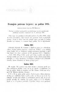 Dvanajsto potresno izvješće : za godinu 1894. / M. Kišpatić