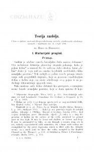 Teorija razdolja / H. Hranilović