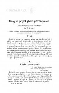 Prilog za povjest glasbe južnoslovjenske : kulturno-historijska studija / F. Š. Kuhač