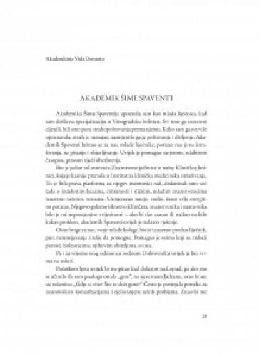 Akademik Šime Spaventi / Vida Demarin