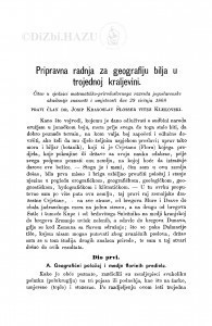 Pripravna radnja za geografiju bilja u trojednoj kraljevini / J. Schlosser Klekovski