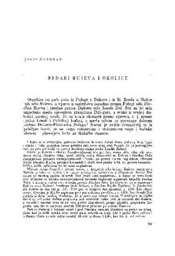Brdari Ruševa i okolice / J. Butorac