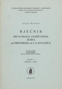 Sv. 12 : protivan-rzati / za tisak priredili Josip Hamm, Milan Moguš, Josip Vončina