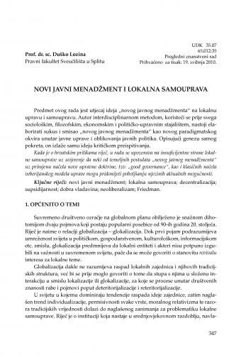 Novi javni menadžment i lokalna samouprava : [uvodno izlaganje] / Duško Lozina