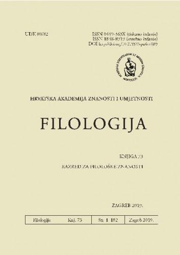 Knj. 73 (2019) / glavni i odgovorni urednik August Kovačec