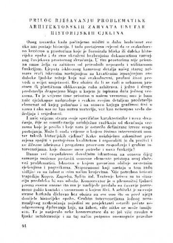 Prilog rješavanju problematike arhitektonskih zahvata unutar historijskih cjelina / Boris Magaš