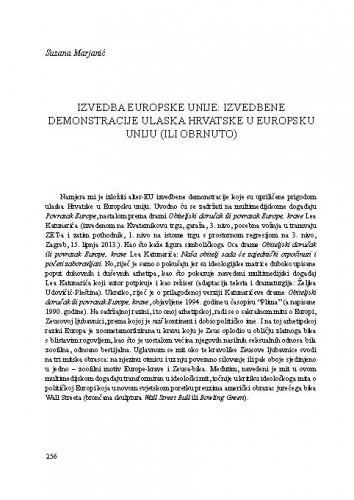 Izvedba Europske unije: izvedbene demonstracije ulaska Hrvatske u Europsku uniju (ili obrnuto) / Suzana Marjanić