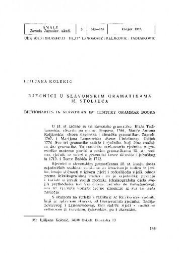 Rječnici u slavonskim gramatikama 18. stoljeća / Ljiljana Kolenić