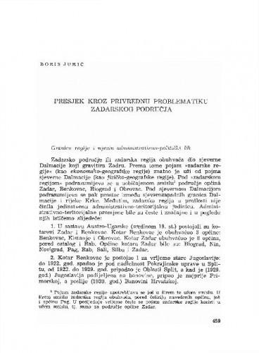 Presjek kroz privrednu problematiku zadarskog područja / Boris Jurić