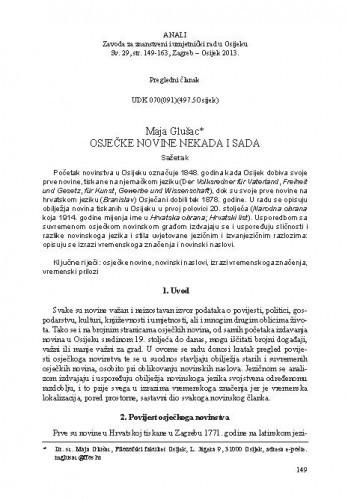 Osječke novine nekada i sada / Maja Glušac