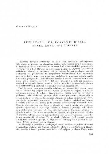 Rezultati proučavanja dijela stare hrvatske poezije / Gašpar Bujas