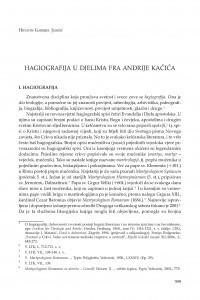 Hagiografija u djelima fra Andrije Kačića / Hrvatin Gabrijel Jurišić