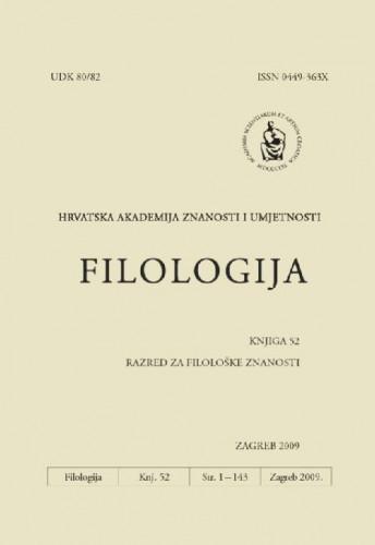 Knj. 52(2009) / glavni i odgovorni urednik August Kovačec