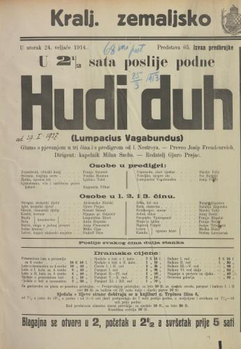 Hudi duh Gluma s pjevanjem u tri čina i s predigrom  =  Lumpacius Vagabundus