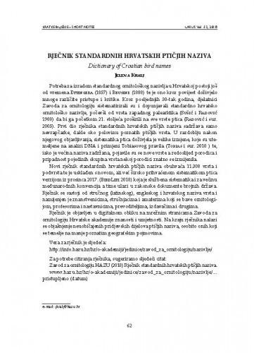Rječnik standardnih hrvatskih ptičjih naziva / Jelena Kralj