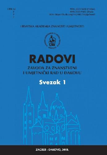 Sv. 1(2018) / [glavni urednik Franjo Šanjek; uredio Pero Aračić]