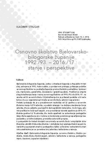 Osnovno školstvo Bjelovarsko-bilogorske županije 1992./93. – 2016./17.: stanje i perspektive / Vladimir Strugar
