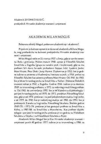 Akademik Milan Moguš / Zvonko Kusić