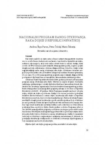 Nacionalni program ranog otkrivanja raka dojke u Republici Hrvatskoj / Andrea Šupe Parun, Petra Čukelj, Mario Šekerija