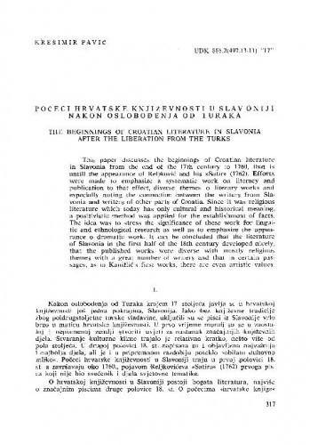 Počeci hrvatske književnosti u Slavoniji nakon oslobođenja od Turaka
