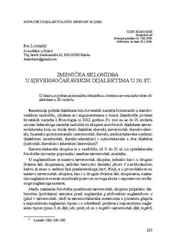 Imenička sklonidba u sjevernočakavskim dijalektima u 20. st. / Iva Lukežić