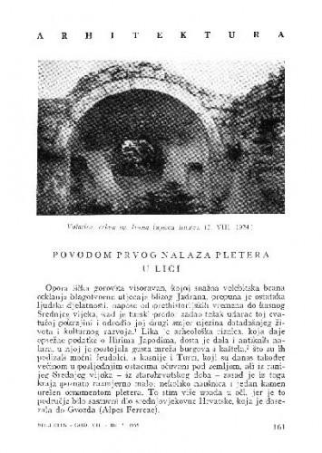 Povodom prvog nalaza pletera u Lici / Anđela Horvat