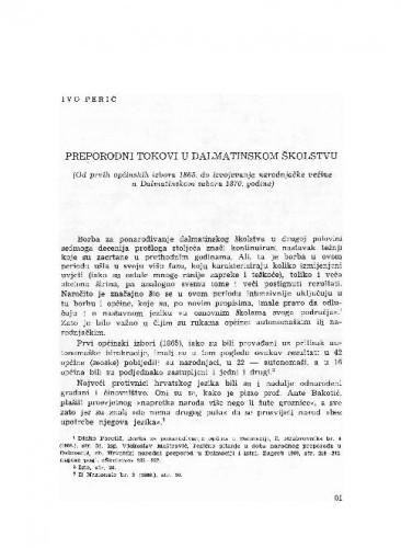 Preporodni tokovi u dalmatinskom školstvu : (od prvih općinskih izbora 1865. do izvojevanja narodnjačke većine u Dalmatinskom saboru 1870. godine) / Ivo Perić
