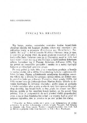 Zvečaj na Mrežnici / Sena Gvozdanović