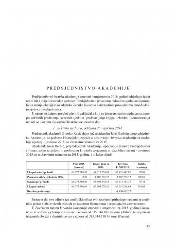 Izvješće o radu Hrvatske akademije znanosti i umjetnosti u godini 2016.