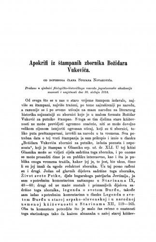 Apokrifi iz štampanih zbornika Božidara Vukovića / Stojan Novaković
